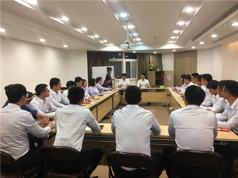 2019年知楚&搏旅第三季度销售会议及产品培训会